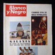 Coleccionismo de Revista Blanco y Negro: REVISTA BLANCO Y NEGRO. Nº 3040, 1970. DERROTA DE URTAIN, WALTER BONATTI. Lote 144144502
