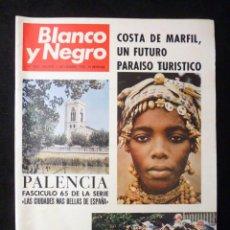 Coleccionismo de Revista Blanco y Negro: REVISTA BLANCO Y NEGRO. Nº 3053, 1970. PALENCIA, LA MAFIA EN LOS ESPECTACULOS DEPORTIVOS. Lote 144144650