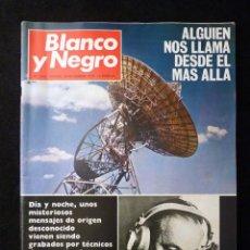Coleccionismo de Revista Blanco y Negro: REVISTA BLANCO Y NEGRO. Nº 3060, 1970. ALGUIEN LOS HABLA DESDE EL MAS ALLA, CIUDAD DEL CABO. Lote 144144818
