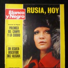 Coleccionismo de Revista Blanco y Negro: REVISTA BLANCO Y NEGRO. Nº 3176, 1973. ESPAÑA Y EL MERCADO COMÚN, PINTOR AGUSTÍN RIANCHO. Lote 144145302