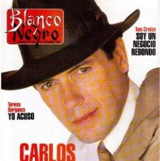 Collectionnisme de Magazine Blanco y Negro: 1992. CARLOS MATA. JUNCAL RIVERO. BEATRIZ SANTANA. ANGELES MARTÍN. FRANCIS BACON. LUZ CASAL. VER.. Lote 144314270