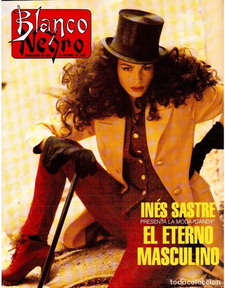 1992. INÉS SASTRE. PALOMA LAGO. MAR FLORES. ELENA BARQUILLA. NIEVES ÁLVAREZ. AZÚCAR MORENO. VER (Coleccionismo - Revistas y Periódicos Modernos (a partir de 1.940) - Blanco y Negro)