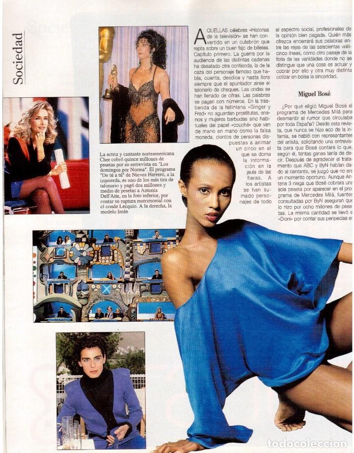 Coleccionismo de Revista Blanco y Negro: 1992. CLAUDIA SCHIFFER. MIGUEL BOSÉ. IMÁN. ISABEL PANTOJA. MARLENE DIETRICH. ANTONIO AMAYA. VER - Foto 4 - 144466310