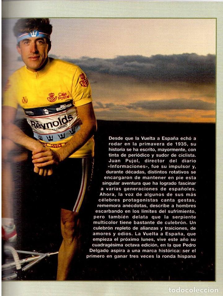 Coleccionismo de Revista Blanco y Negro: 1993. PEDRO DELGADO. LYDIA BOSCH. HEROES DEL SILENCIO. PALOMA MARÍN. JULIO MEDEM. JOAQUÍN CORTÉS. - Foto 10 - 144791526