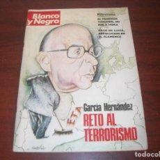 Coleccionismo de Revista Blanco y Negro: BLANCO NEGRO MAYO 1975- ENTREVISTAS PACO DE LUCIA Y PROFESOR TAMNES- REVISTA. Lote 145803026