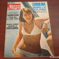 Collezionismo di Rivista Blanco y Negro: BLANCO NEGRO MAYO 1975- ENTREVISTA CAROLINA DE MONACO PRINCESA - REVISTA. Lote 145805370