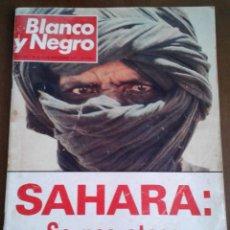 Coleccionismo de Revista Blanco y Negro: BLANCO Y NEGRO. AÑO 1977. SAHARA. SE NOS ATACA.. Lote 146452042