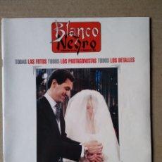Coleccionismo de Revista Blanco y Negro: REVISTA BLANCO Y NEGRO. ÁLBUM GRÁFICO DE LA BODA DE LA INFANTA ELENA Y JAIME DE MARICHALAR.. Lote 147748132