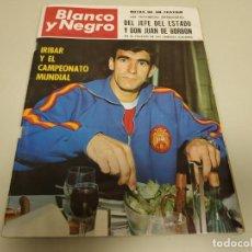 Collectionnisme de Magazine Blanco y Negro: 219 - IRIBAR Y EL CAMPEONATO MUNDIAL - REVISTA BLANCO Y NEGRO - JUNIO DE 1966. Lote 149615758