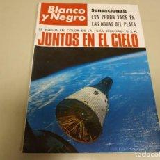 Coleccionismo de Revista Blanco y Negro: 219- JUNTOS EN EL CIELO - REVISTA BLANCO Y NEGRO - ENERO 1966. Lote 149716554