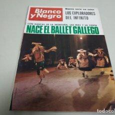 Coleccionismo de Revista Blanco y Negro: 219- NACE EL BALLET GALLEGO - REVISTA BLANCO Y NEGRO - MARZO 1966. Lote 149723870