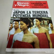 Collectionnisme de Magazine Blanco y Negro: 219- JAPÓN LA TERCERA POTENCIAL- REVISTA BLANCO Y NEGRO - NOVIEMBRE 1968. Lote 149725154