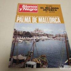 Coleccionismo de Revista Blanco y Negro: 219- PALMA DE MALLORCA - REVISTA BLANCO Y NEGRO - DICIEMBRE 1968. Lote 149731722