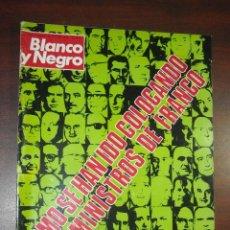 Coleccionismo de Revista Blanco y Negro: REVISTA BLANCO NEGRO AÑO 1976 Nº 3330- ENTREVISTAS CARLOS SAURA Y RODOLFO MARTIN VILLA. Lote 149731730
