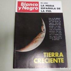 Coleccionismo de Revista Blanco y Negro: 219- TIERRA CRECIENTE- REVISTA BLANCO Y NEGRO- DICIEMBRE 1967. Lote 149957150