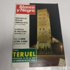 Coleccionismo de Revista Blanco y Negro: 219- TERUEL FASCÍCULO 35- REVISTA BLANCO Y NEGRO - SEPTIEMBRE 1968. Lote 150107374