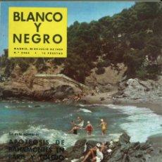 Collectionnisme de Magazine Blanco y Negro: BLANCO Y NEGRO. MADRID, 25 DE JULIO DE 1959. Nº. 2464. Lote 151717810