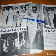 Coleccionismo de Revista Blanco y Negro: RECORTE PRENSA : LA MISION DE DEWI SUKARNO ES SONREIR. BLANCO NEGRO, FBR 1966. Lote 152124590