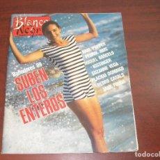 Coleccionismo de Revista Blanco y Negro: REVISTA BLANCO NEGRO AÑO 1989 Nº 3649- ENTREVISTA KARL POPPER- GOMA ESPUMA-PALOMA SAN BASILIO- . Lote 152157530