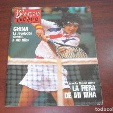 Coleccionismo de Revista Blanco y Negro: REVISTA BLANCO NEGRO AÑO 1989 Nº 3651- ENTREVISTA BOB DYLAN- ARANCHA SANCHEZ VICARIO Y MAS. Lote 152157710