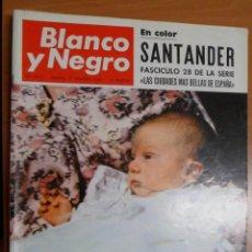 Coleccionismo de Revista Blanco y Negro: REVISTA BLANCO Y NEGRO. Nº 2911 1968. SANTANDER. BAUTIZO DEL INFANTE FELIPE. Lote 155764902
