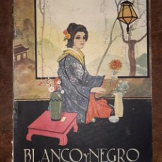 Collectionnisme de Magazine Blanco y Negro: REVISTA BLANCO Y NEGRO. Lote 158213858