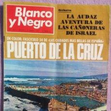 Coleccionismo de Revista Blanco y Negro: REVISTA BLANCO Y NEGRO, N. 3011, 17 ENERO 1970 /// CAMBIO 16 / INTERVIÚ / TP / PRONTO / LECTURAS . Lote 158415118