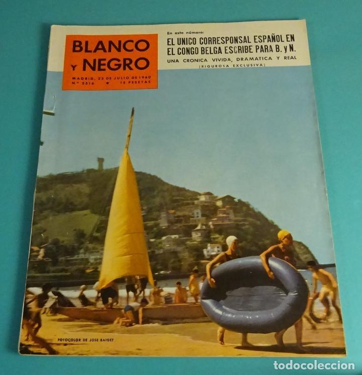 Coleccionismo de Revista Blanco y Negro: BLANCO Y NEGRO Nº 2516. JULIO 1960. EL CONGO. KENNEDY. CALVO SOTELO. ALBARRACÍN. MARISOL. COTTOLENGO - Foto 2 - 162518426