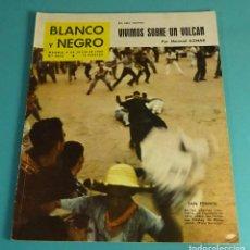 Coleccionismo de Revista Blanco y Negro: BLANCO Y NEGRO Nº 2514. JULIO 1960. SAN FERMÍN. BALDUINO. MARLENE DIETRICH. TINTÍN. Lote 162519230