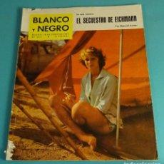 Coleccionismo de Revista Blanco y Negro: BLANCO Y NEGRO Nº 2511. JUNIO 1960. SECUESTRO DE EICHMANN. CUEVA DE NERJA. AJEDREZ. CHOPIN. TINTÍN. Lote 162520138