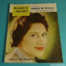 Coleccionismo de Revista Blanco y Negro: BLANCO Y NEGRO Nº 2505. MAYO 1960. SORAYA. CAPITULACIÓN DE ALEMANIA. FERIA SEVILLANA. TINTÍN. Lote 162521314