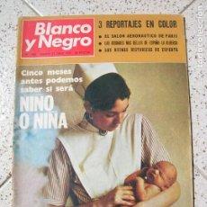 Coleccionismo de Revista Blanco y Negro: REVISTA BLANCO Y NEGRO N, 3085 DE JUNIO DE 1971. Lote 166289306