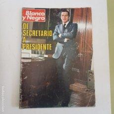 Coleccionismo de Revista Blanco y Negro: REVISTA BLANCO Y NEGRO. Nº3349. 10 JULIO 1976. ADOLFO SUÁREZ. DE SECRETARIO A PRESIDENTE. TDKR66. Lote 168509404