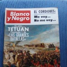 Coleccionismo de Revista Blanco y Negro: REVISTA BLANCO Y NEGRO 11 FEBRERO 1967. Lote 175015694