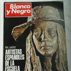 Coleccionismo de Revista Blanco y Negro: BLANCO Y NEGRO N 3014 ARTISTAS ESPAÑOLES PARÍS 1970. Lote 179118401