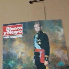 Coleccionismo de Revista Blanco y Negro: REVISTA BLANCO Y NEGRO NUMERO ESPECIAL JUAN CARLOS REY DE ESPAÑA. Lote 180172886