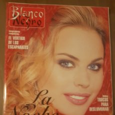 Coleccionismo de Revista Blanco y Negro: REVISTA BLANCO Y NEGRO ROCÍO JURADO/TAHÚRES ZURDOS/LUIS COBOS/JOHN TRAVOLTA/ WHOOPI /ABC 18 DIC.1994. Lote 180497678
