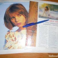 Coleccionismo de Revista Blanco y Negro: RECORTE : ENTREVISTA : VICTORIA ABRIL . BLANC Y NEGR 3 JULIO 1988 (). Lote 184210206