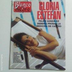 Coleccionismo de Revista Blanco y Negro: BLANCO Y NEGRO. NUM. 3982 22-10-1995. MEL GIBSON. GLORIA ESTEFAN. VER SUMARIO. Lote 187115908