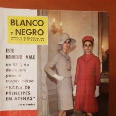 Coleccionismo de Revista Blanco y Negro: BLANCO Y NEGRO REVISTA Nº 2601 MADRID, 10 DE MARZO 1962_TENDENCIAS DE MODA PRIMAVERA VERANO.. Lote 189675447