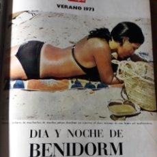 Coleccionismo de Revista Blanco y Negro: REPORTAJE DEL DIA Y NOCHE DE BENIDORM EN EL VERANO DE 1973 . 16 PAGINAS. Lote 190772110