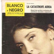 Coleccionismo de Revista Blanco y Negro: REVISTA: BLANCO Y NEGRO. Nº 2633. EN PORTADA, NURIA ESPERT. 20 OCTUBRE 1962.(P/DS2). Lote 190864248