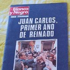 Coleccionismo de Revista Blanco y Negro: LA VANGUADIA, INTERVIU Y BLANCO Y NEGRO 24.02.1981. Lote 191888405