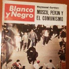 Coleccionismo de Revista Blanco y Negro: BLANCO Y NEGRO REVISTA Nº 2829 MADRID, 23 DE JULIO 1966_SAN FERMINES 1966. EL CONSUMISMO EN EL MUNDO. Lote 194210805