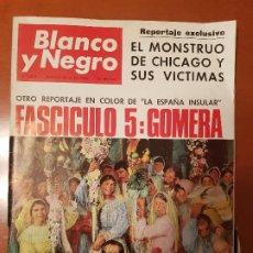 Coleccionismo de Revista Blanco y Negro: BLANCO Y NEGRO REVISTA Nº 2830 MADRID, 30 DE JULIO 1966_LA GOMERA. LA ROMERIA DE SAN JUAN, JOSE AGUI. Lote 194211176