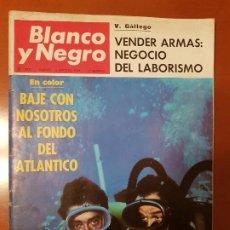 Coleccionismo de Revista Blanco y Negro: BLANCO Y NEGRO REVISTA Nº 2832 MADRID, 13 DE AGOSTO 1966_BAJO EL MAR. NEGOCIO DE LAS ARMAS.. Lote 194211903
