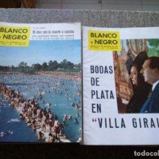 Coleccionismo de Revista Blanco y Negro: REVISTA BLANCO Y NEGRO -- LOTE DE 15 REVISTAS -- CONTIENEN LAS AVENTURAS DE TINTIN Y MILU -- 1960 --. Lote 194867448