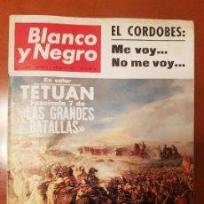 Coleccionismo de Revista Blanco y Negro: BLANCO Y NEGRO REVISTA Nº 2858 MADRID, 11 DE FEBRERO 1967_TETUAN LAS GRANDES BATALLAS. EL CORDOBES. Lote 195046116