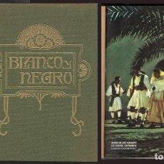 Coleccionismo de Revista Blanco y Negro: REVISTA ILUSTRADA BLANCO Y NEGRO. AÑO 1958. SEPTIEMBRE-OCTUBRE - A-REVIL-0479. Lote 195325332