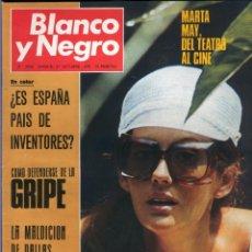 Colecionismo de Revistas Preto e Branco: BLANCO Y NEGRO 3052 - MARTA MAY KENNEDY AGATHA CHRISTIE GOICOECHEA RICART TORRES QUEVEDO - VER FOTOS. Lote 207062721